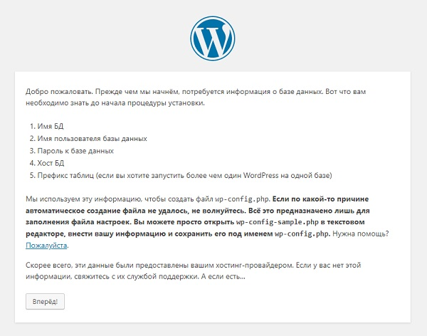 Пакуем PHP приложение в Dockerfile со всеми пояснениями